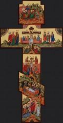 Holy Cross- 40 cm