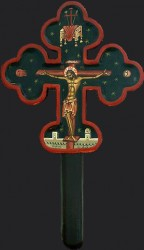 Holy Cross for blessing- 30 cm