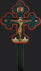 Holy Cross for blessing- 30 cm