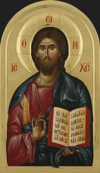 Jesus Christ Pantokrator 95x55 cm