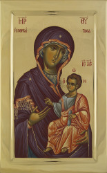 Mother of God Portaitissa 50x33 cm