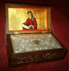 Relics Box for the St. Ignatios of Methymna