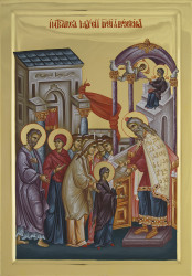 The Entrance of the Theotokos 50x35 cm