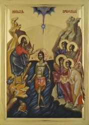 The Baptism 50x35 cm
