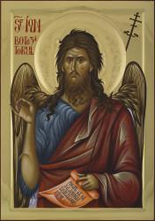 St. John the Baptist  85x60 cm